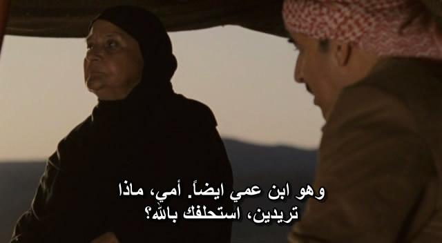 المسلسل المثير... بيت صدام (كامل) ومترجم Saddam08