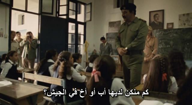 المسلسل المثير... بيت صدام (كامل) ومترجم Saddam10