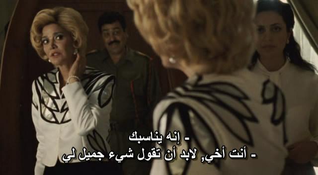 المسلسل المثير... بيت صدام (كامل) ومترجم Saddam11