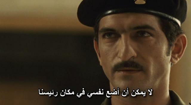 المسلسل المثير... بيت صدام (كامل) ومترجم Saddam13