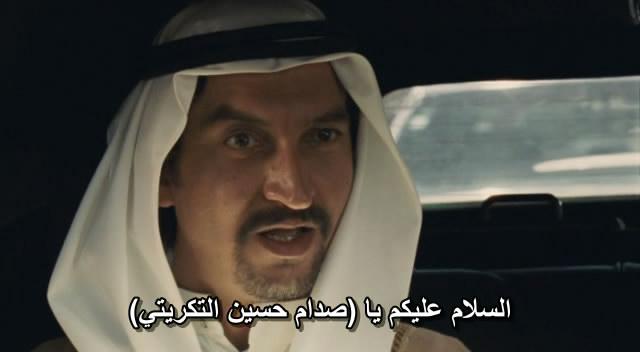 المسلسل المثير... بيت صدام (كامل) ومترجم Saddam14