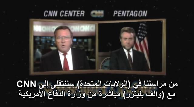 المسلسل المثير... بيت صدام (كامل) ومترجم Saddam15