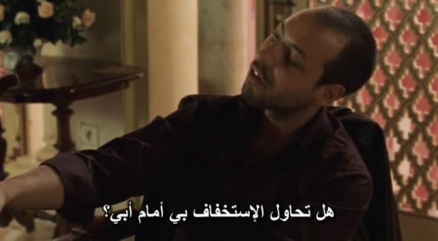 المسلسل المثير... بيت صدام (كامل) ومترجم Saddam16