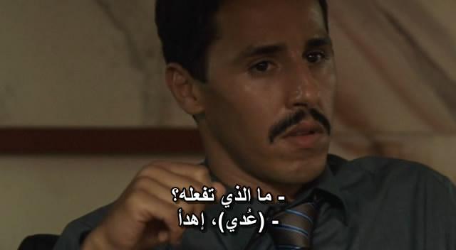 المسلسل المثير... بيت صدام (كامل) ومترجم Saddam17
