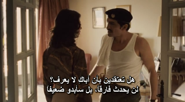 المسلسل المثير... بيت صدام (كامل) ومترجم Saddam18