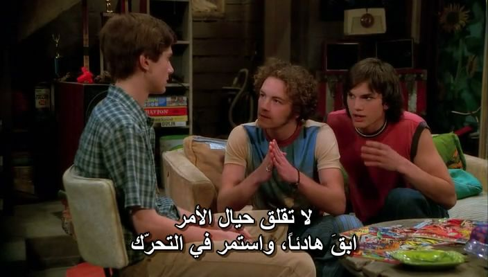 That 70s Show  (Full 8 Seasons) Hilarious That70sShowS01E01-1