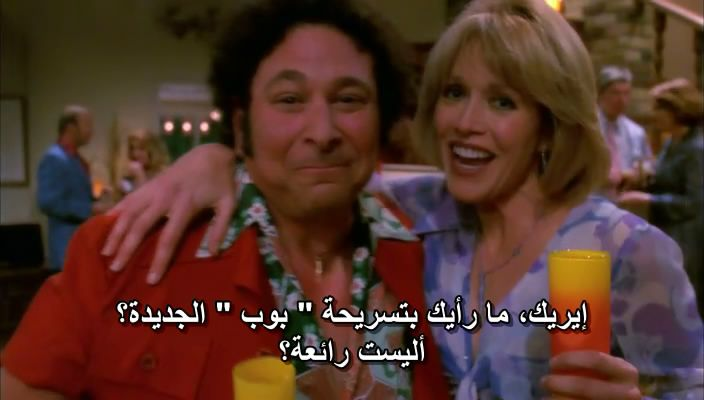 That 70s Show  (Full 8 Seasons) Hilarious That70sShowS01E01-2