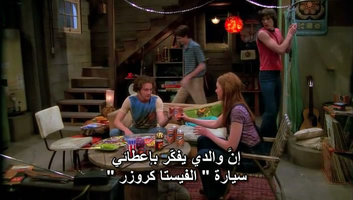 That 70s Show  (Full 8 Seasons) Hilarious That70sShowS01E01-3