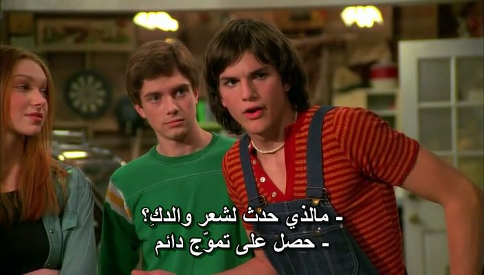 That 70s Show  (Full 8 Seasons) Hilarious That70sShowS01E01-4