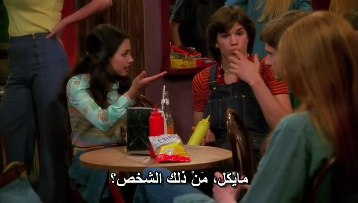 That 70s Show  (Full 8 Seasons) Hilarious That70sShowS01E01-6