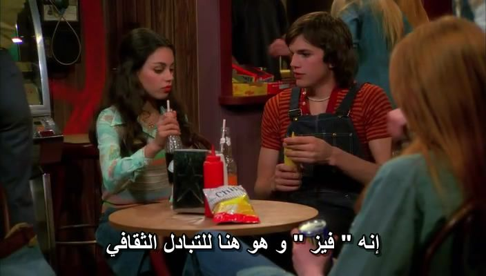 That 70s Show  (Full 8 Seasons) Hilarious That70sShowS01E01-7
