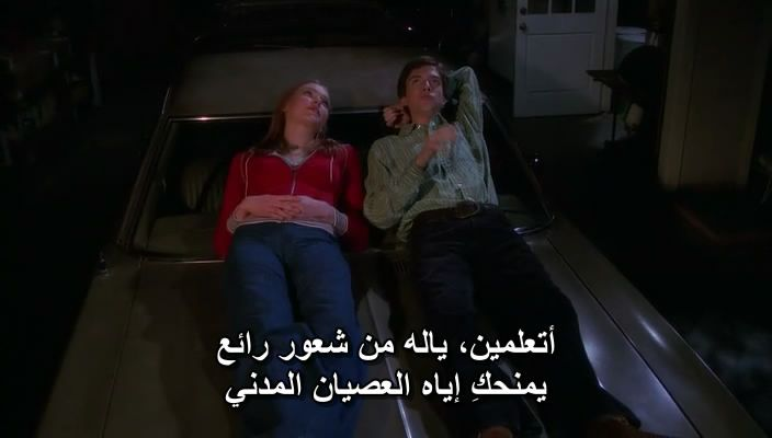 That 70s Show  (Full 8 Seasons) Hilarious That70sShowS01E01-9