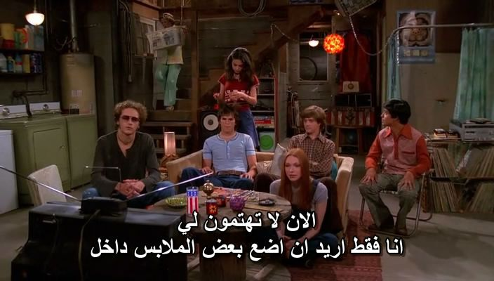 That 70s Show  (Full 8 Seasons) Hilarious That70sShowS01E02-1