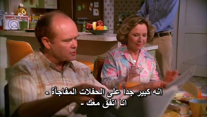 That 70s Show  (Full 8 Seasons) Hilarious That70sShowS01E02-3