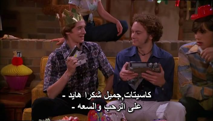 That 70s Show  (Full 8 Seasons) Hilarious That70sShowS01E02-4