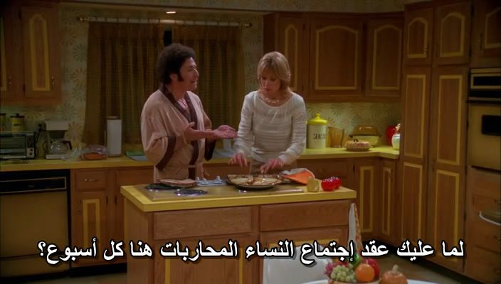 That 70s Show  (Full 8 Seasons) Hilarious That70sShowS01E24-1