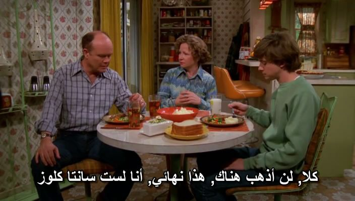 That 70s Show  (Full 8 Seasons) Hilarious That70sShowS01E24-2