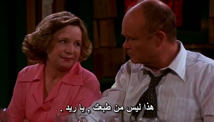 That 70s Show  (Full 8 Seasons) Hilarious That70sShowS02E02-3