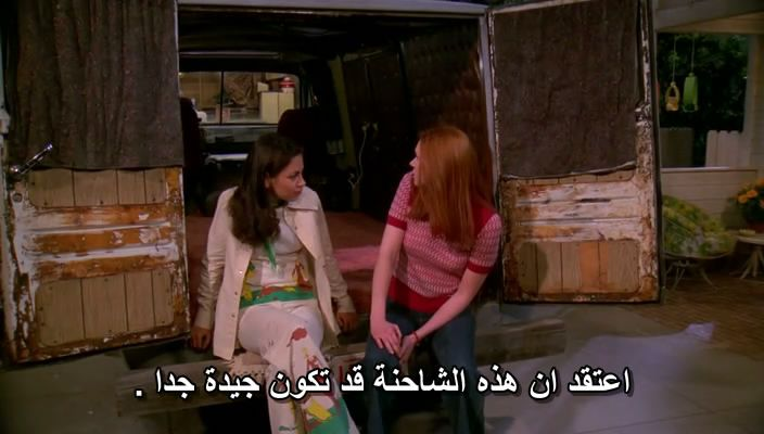 That 70s Show  (Full 8 Seasons) Hilarious That70sShowS02E022