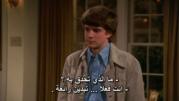 That 70s Show  (Full 8 Seasons) Hilarious That70sShowS02E03-2