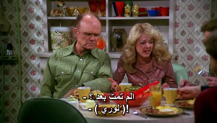 That 70s Show  (Full 8 Seasons) Hilarious That70sShowS02E21-2
