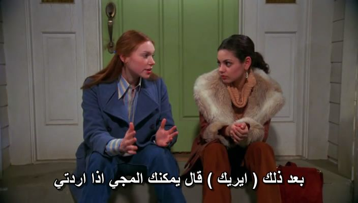 That 70s Show  (Full 8 Seasons) Hilarious That70sShowS02E21-3