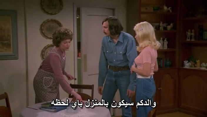 That 70s Show  (Full 8 Seasons) Hilarious That70sShowS02E21-4