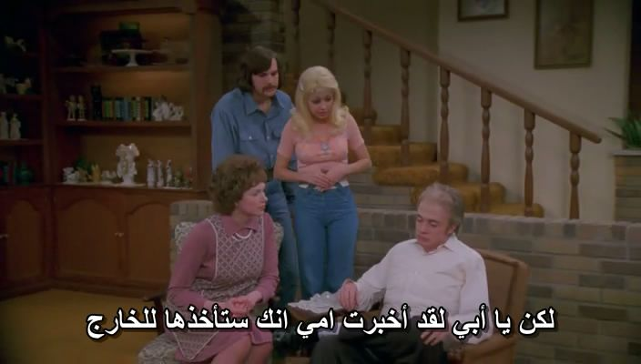 That 70s Show  (Full 8 Seasons) Hilarious That70sShowS02E21-5
