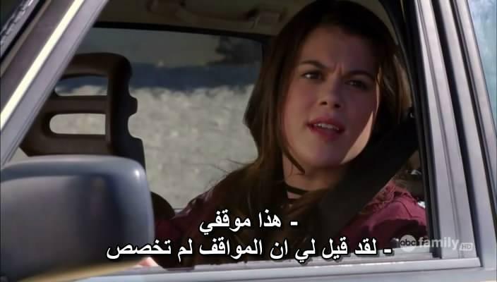 Ten Things I Hate About You - Season 01 ThingsIHateS01E01-06