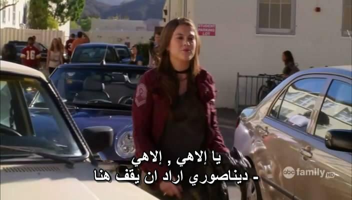 Ten Things I Hate About You - Season 01 ThingsIHateS01E01-09