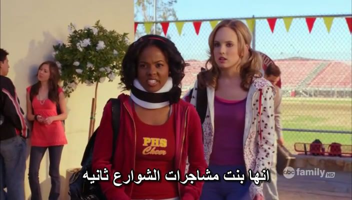 Ten Things I Hate About You - Season 01 ThingsIHateS01E01-12