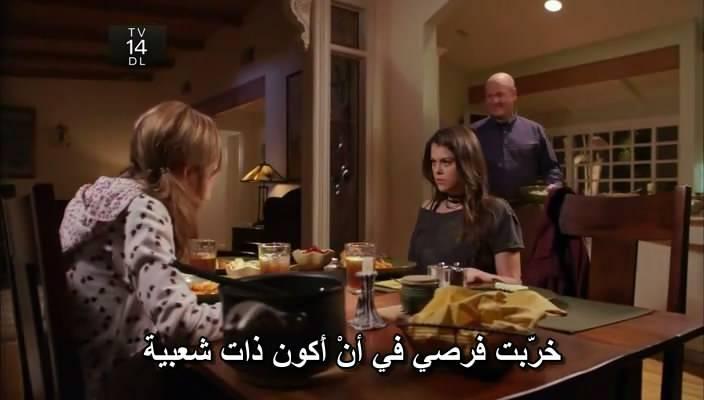 Ten Things I Hate About You - Season 01 ThingsIHateS01E01-14