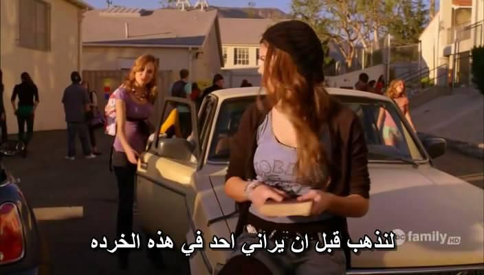 Ten Things I Hate About You - Season 01 ThingsIHateS01E01-15