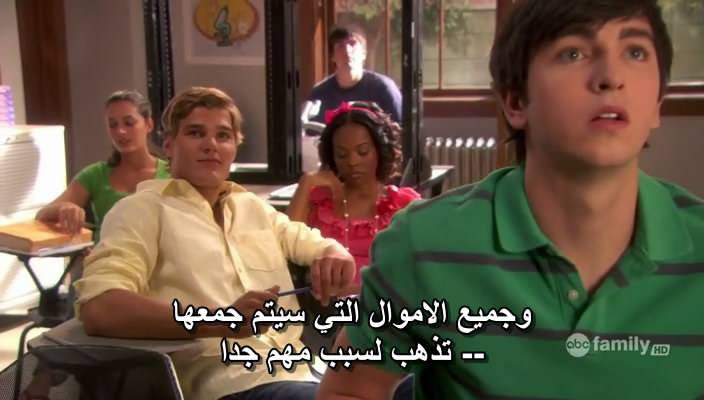 Ten Things I Hate About You - Season 01 ThingsIHateS01E02-01