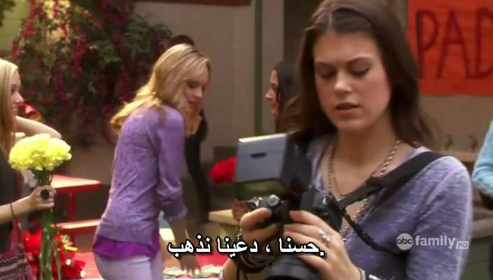 Ten Things I Hate About You - Season 01 ThingsIHateS01E02-05