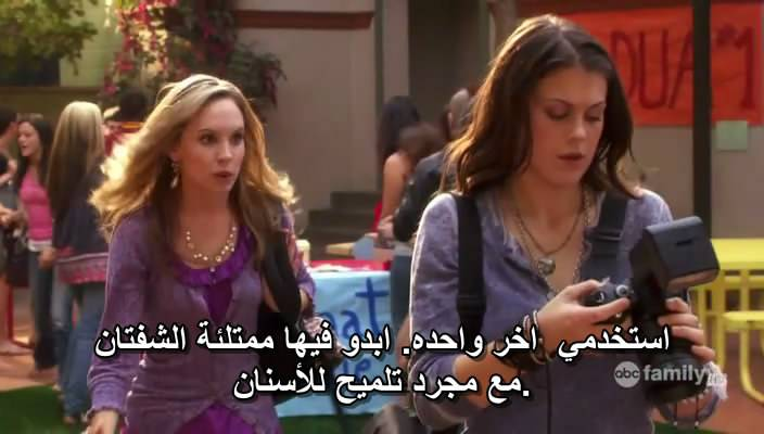 Ten Things I Hate About You - Season 01 ThingsIHateS01E02-06