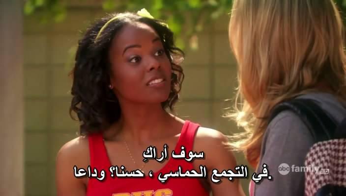 Ten Things I Hate About You - Season 01 ThingsIHateS01E02-07