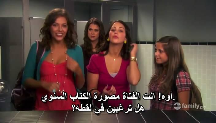 Ten Things I Hate About You - Season 01 ThingsIHateS01E02-08