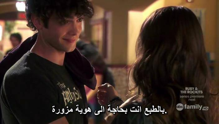 Ten Things I Hate About You - Season 01 ThingsIHateS01E03-01