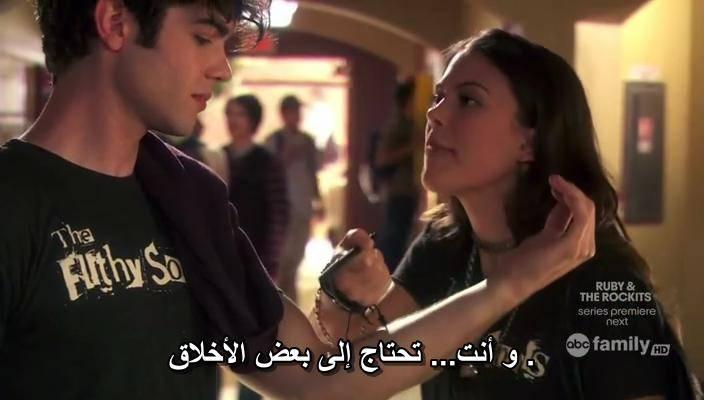 Ten Things I Hate About You - Season 01 ThingsIHateS01E03-02