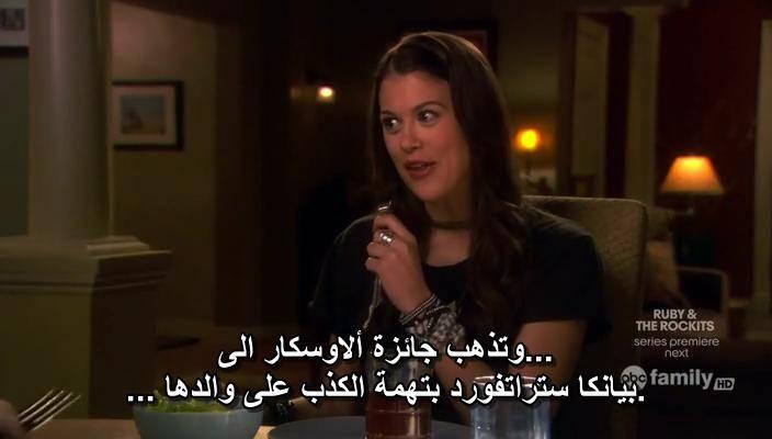 Ten Things I Hate About You - Season 01 ThingsIHateS01E03-04