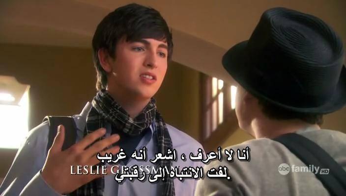 Ten Things I Hate About You - Season 01 ThingsIHateS01E04-01