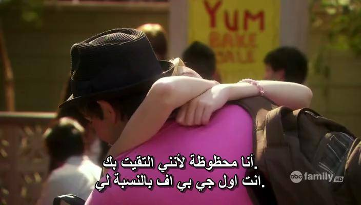 Ten Things I Hate About You - Season 01 ThingsIHateS01E04-04