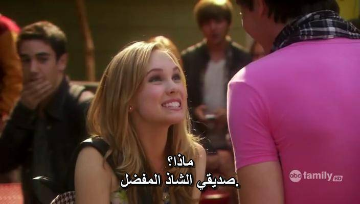 Ten Things I Hate About You - Season 01 ThingsIHateS01E04-05