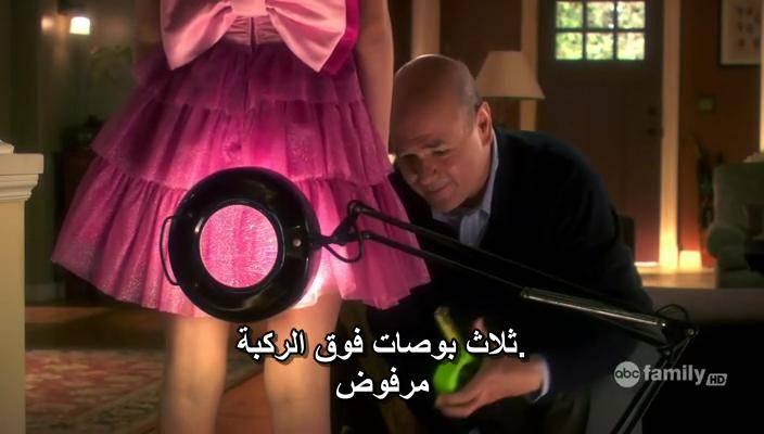 Ten Things I Hate About You - Season 01 ThingsIHateS01E08-01