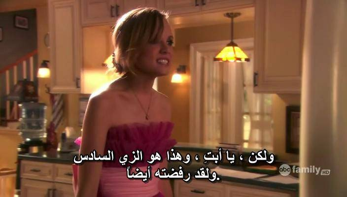 Ten Things I Hate About You - Season 01 ThingsIHateS01E08-02