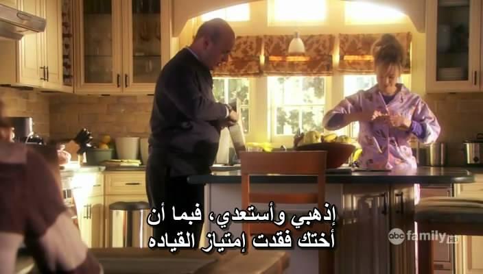 Ten Things I Hate About You - Season 01 ThingsIHateS01E12-01