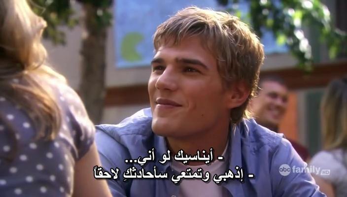 Ten Things I Hate About You - Season 01 ThingsIHateS01E12-03