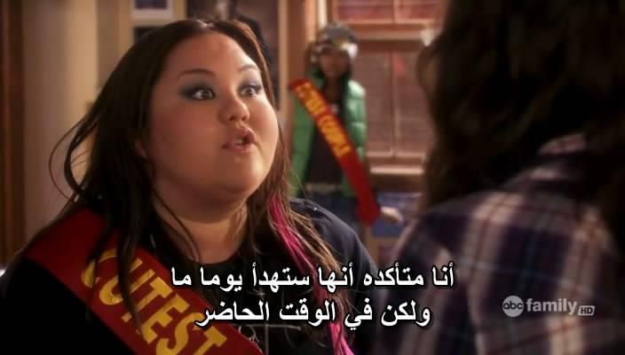 Ten Things I Hate About You - Season 01 ThingsIHateS01E12-04
