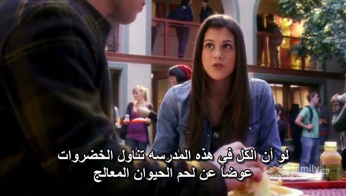 Ten Things I Hate About You - Season 01 ThingsIHateS01E14-02